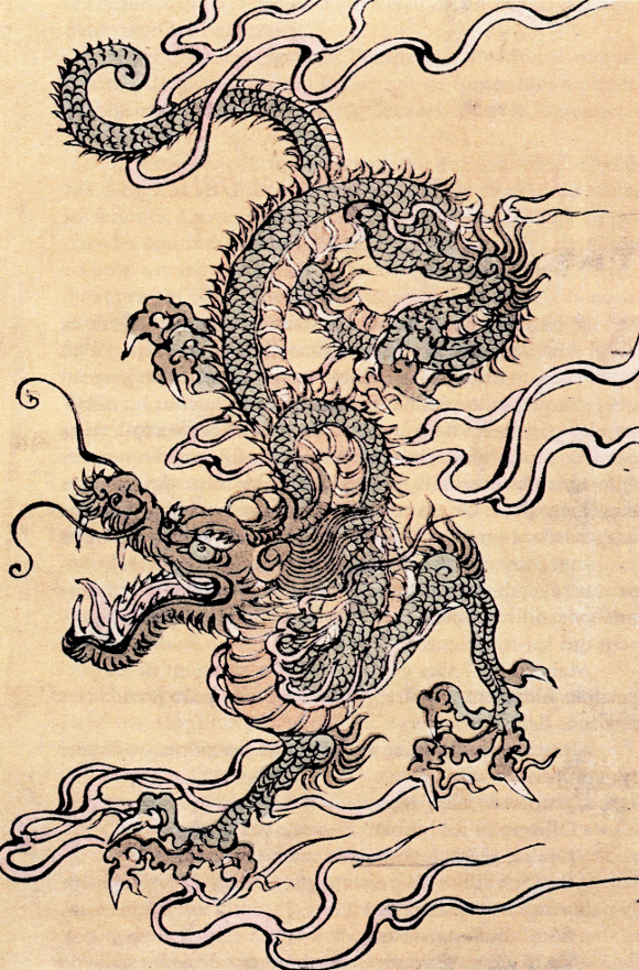 Dragon Japonais, Ecole Chinoise, 19e siècle | Art CAPV