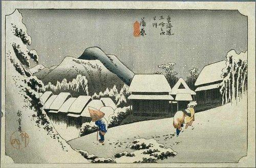 Hiroshige - Nuit de neige à Kambara - 1833