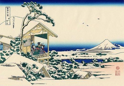Hokusai - Maison de thé à Koishikawa. Le matin après une chute de neige. - 1830